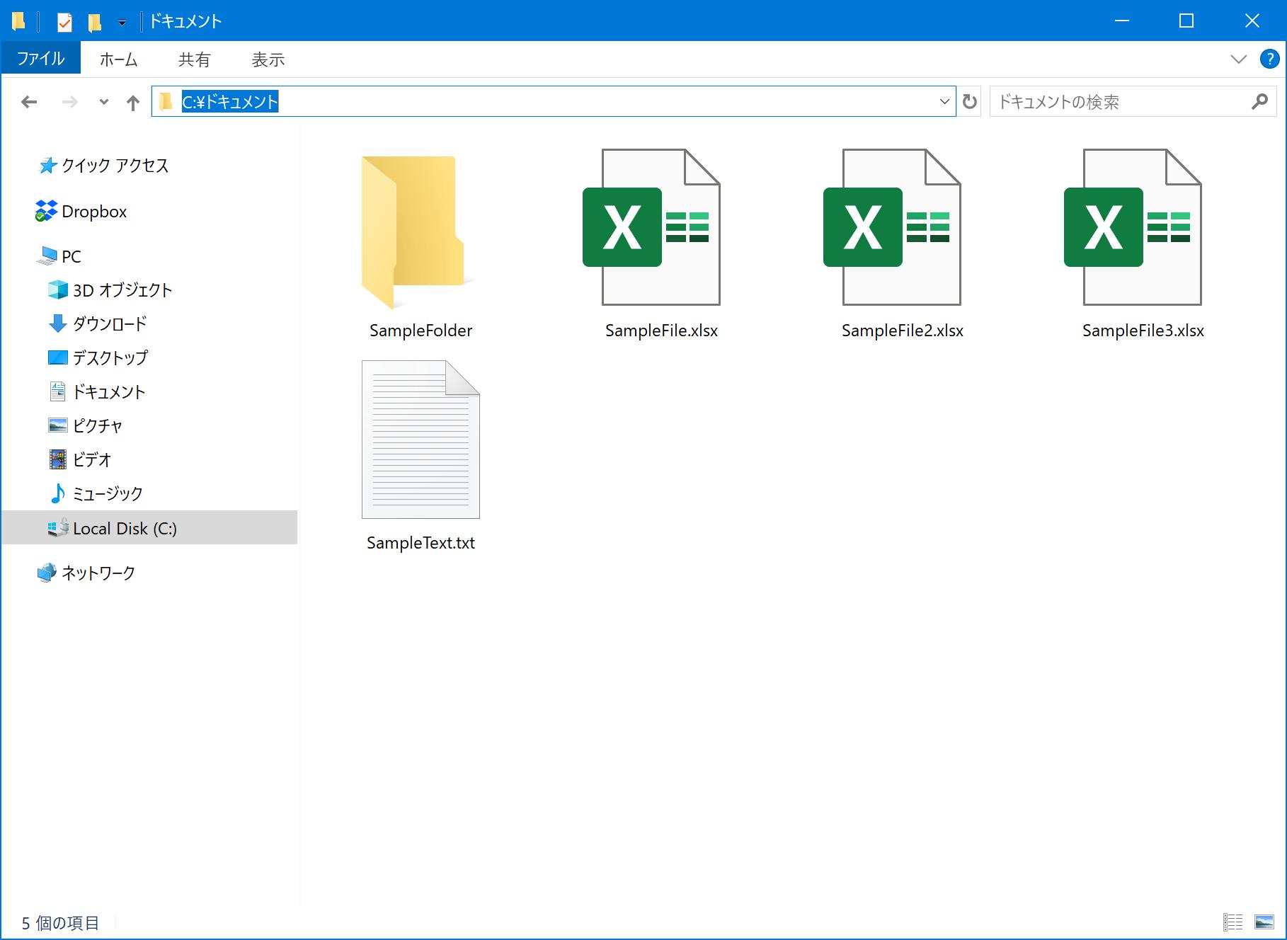 08_VBADir関数ファイル一覧取得フォルダ内容ワイルドカード
